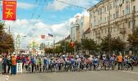 Велогонка Горный король, Фото: 126