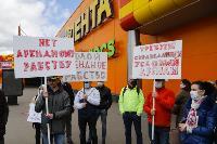 Предприниматели требуют обнуления аренды в ТЦ Тулы на период карантина, Фото: 24