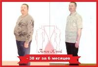 Клиника похудения Елены Морозовой «Славянская клиника», Фото: 12