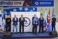 EuroChem Cup 2018: финал, Фото: 10