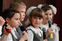 1 октября здесь прошли торжественные мероприятия, приуроченные ко Дню учителя. Фоторепортаж., Фото: 32