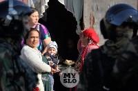 В Плеханово вновь сносят незаконные дома цыган, Фото: 16