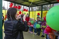 Тульские производители: Сделай ребенка счастливым – подари ему улыбку!, Фото: 15