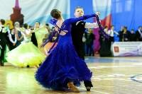 I-й Международный турнир по танцевальному спорту «Кубок губернатора ТО», Фото: 4