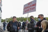 Предприниматели требуют обнуления аренды в ТЦ Тулы на период карантина, Фото: 33
