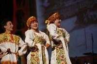 Закрытие фестиваля Улыбнись, Россия, Фото: 146