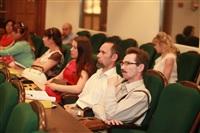 Форум предпринимателей Тульской области, Фото: 19