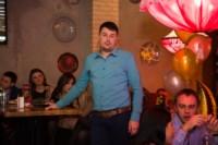 День рождения ресторана «Изюм», Фото: 88