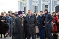 День народного единства в Тульском кремле, Фото: 11