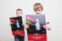 Открытие компании для дошкольников «Футбостарз», Фото: 28