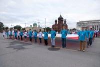 Велопробег в цветах российского флага, Фото: 23