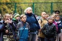 Спортивный праздник в честь Дня сотрудника ОВД. 15.10.15, Фото: 52