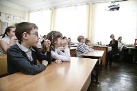 В школах Новомосковска стартовал экологический проект «Разделяй и сохраняй», Фото: 12