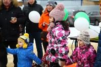 """Новогодний праздник от """"Петровского квартала"""", Фото: 8"""