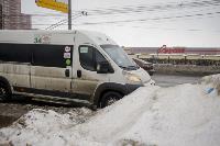 Снег в Туле, Фото: 40
