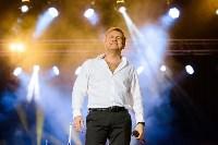 Концерт Леонида Агутина, Фото: 48
