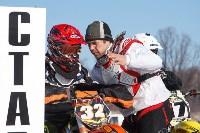 Соревнования по мотокроссу в посёлке Ревякино., Фото: 44