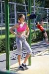 """Тренировка """"Тулицы"""" в парке, Фото: 46"""