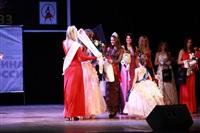 Мисс Тульская область - 2014, Фото: 465