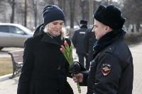 Полиция поздравила тулячек с 8 Марта, Фото: 9