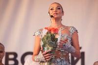 Анастасия Волочкова в Туле, Фото: 31