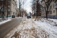 Провал дороги на ул. Софьи Перовской, Фото: 7