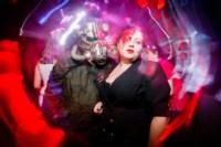 Хэллоуин-2014 в Премьере, Фото: 13