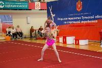 Спротивная акробатика, Фото: 84