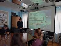встреча молодых ученых и депутатов в День науки, Фото: 6