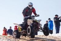 Соревнования по мотокроссу в посёлке Ревякино., Фото: 12