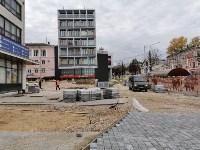 площадь Победы, Фото: 9
