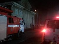 """Пожар в здании бывшего кинотеатра """"Комсомольский"""", Фото: 3"""