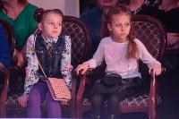 В Туле прошёл Всероссийский фестиваль моды и красоты Fashion Style, Фото: 10