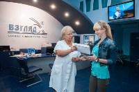 Клиника «Взгляд» наградила победителей конкурса «Детский взгляд в космос», Фото: 14