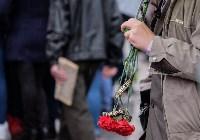 Митинг, посвященный Дню памяти погибших в радиационных авариях и катастрофах, Фото: 8