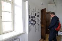 Музей без экспонатов: в Туле открылся Центр семейной истории , Фото: 49