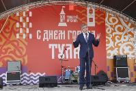 Дмитрий Миляев наградил выдающихся туляков в День города, Фото: 95