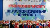 Тулячки выступили на Кубке России по чир-спорту, Фото: 5