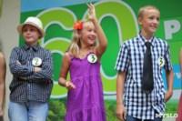 В Детской Республике «Поленово» завершился сезон - 2014, Фото: 17