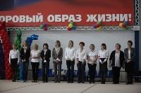 Соревнования по спортивной гимнастике на призы Заслуженных мастеров спорта , Фото: 17