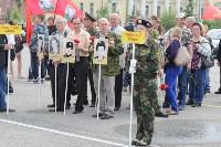 В Туле прошел митинг в честь Дня ветерана боевых действий Тульской области, Фото: 1