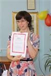 Чемпионат по чтению вслух в ТГПУ. 27.05.2014, Фото: 26