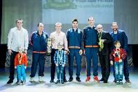 Цемония награждения Тульской Городской Федерации футбола., Фото: 24
