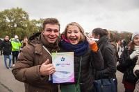 Акция год до старта ХIХ Всемирного фестиваля молодежи и студентов – 2017, Фото: 11