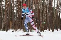 I-й чемпионат мира по спортивному ориентированию на лыжах среди студентов., Фото: 73
