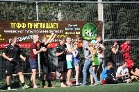 Игроки «Арсенала» награждают победителей Летнего Кубка ТГФФ., Фото: 40