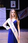 Мисс Тульская область - 2014, Фото: 15