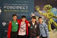 Ученики новомосковской школы робототехники участвовали в «Робофесте-2016», Фото: 1