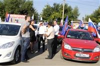 Автопробег на День российского флага, Фото: 3