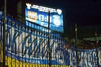 Арсенал» Тула - «Сокол» Саратов - 0:0., Фото: 70
